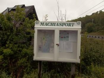 New Bulletin  Board on the East Side of Machiasport